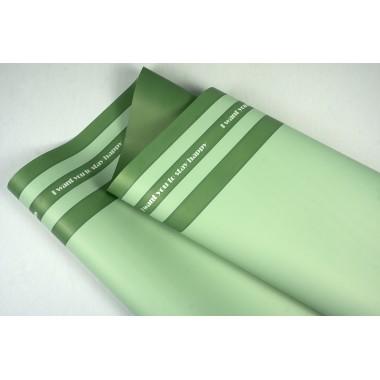 """Пленка матовая DUOMAT """"три полосы"""", ( цвет светло-зеленый/зеленый) 58см*10м, 65мкм"""