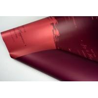 """Пленка матовая DUOMAT """"акварель"""", (цвет бордовый), 58см*10м, 65мкм"""
