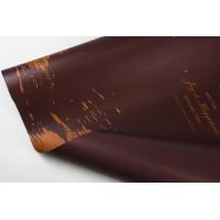 """Пленка матовая DUOMAT """"акварель"""", (цвет шоколадный) 58см*10м, 65мкм"""