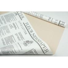 """Пленка матовая DUOMAT """"цветочная газета"""",58см*10м,60 мкм ( цвет бежевый)"""