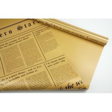 """Пленка матовая DUOMAT """"цветочная газета"""", (цвет бронзовый) 58см*10м, 60мкм"""