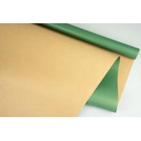"""Пленка матовая DUOMAT """"крафт"""", (цвет зеленый) 58см*10м, 65мкм"""
