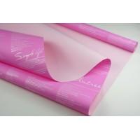 "Пленка матовая DUOMAT ""поэзия"",58см*10м,60 мкм ( цвет ярко-розовый/розовый)"
