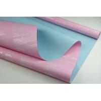 """Пленка матовая DUOMAT """"поэзия"""",58см*10м,60 мкм ( цвет розовый/голубой)"""