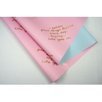 "Пленка матовая DUOMAT ""текст"", (цвет розовый/голубой), 58см*10м, 65мкм"