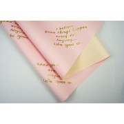 """Пленка матовая DUOMAT """"текст"""", (цвет светло-розовый/бежевый), 58см*10м, 65мкм"""