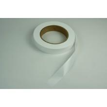 Лента полипропиленовая, 2см*50м (цвет белый)