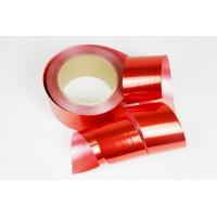 Лента металлизированная полипропиленовая, 5см*45м (цвет красный)