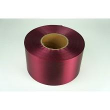Лента сатиновая (цвет бордовый), 100мм*200м