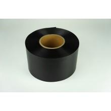 Лента сатиновая (цвет черный), 100мм*200м