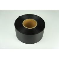 Лента сатиновая (цвет черный), 80мм*200м