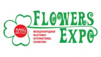 Международная флористическая выставка «ЦветыЭкспо» - 2019