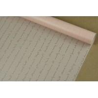 """Пленка матовая корейская """"послание 58см*10м (цвет персиковый)"""