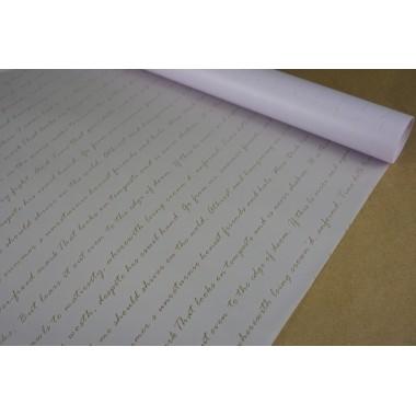 """Пленка матовая корейская """"послание 58см*10м (цвет сиреневый)"""