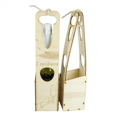 Футляр деревянный для шампанского 37,5см*9см*10см (цвет натуральный)